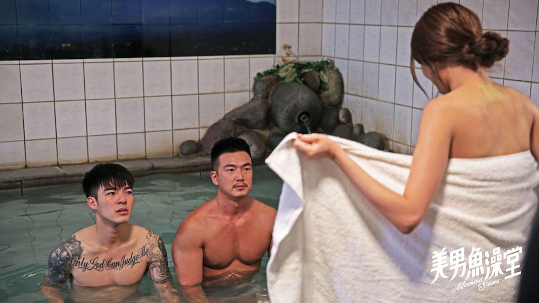 美男 魚 澡堂 隱藏 版 結局