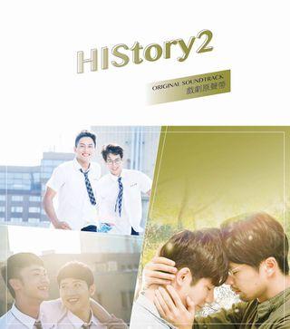 HIStory2 原聲帶