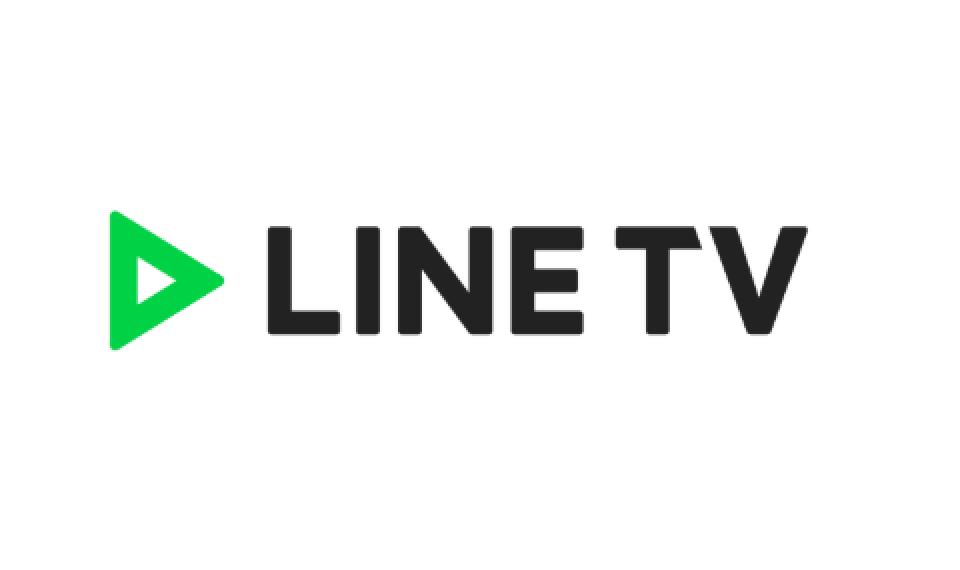 【LINE TV服務公告】